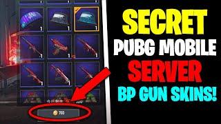 كيفية الحصول على بندقية مجانا جلود & تتسابق مع BP القطع النقدية في PUBG المحمول! أفضل PUBG المحمول ملقم!