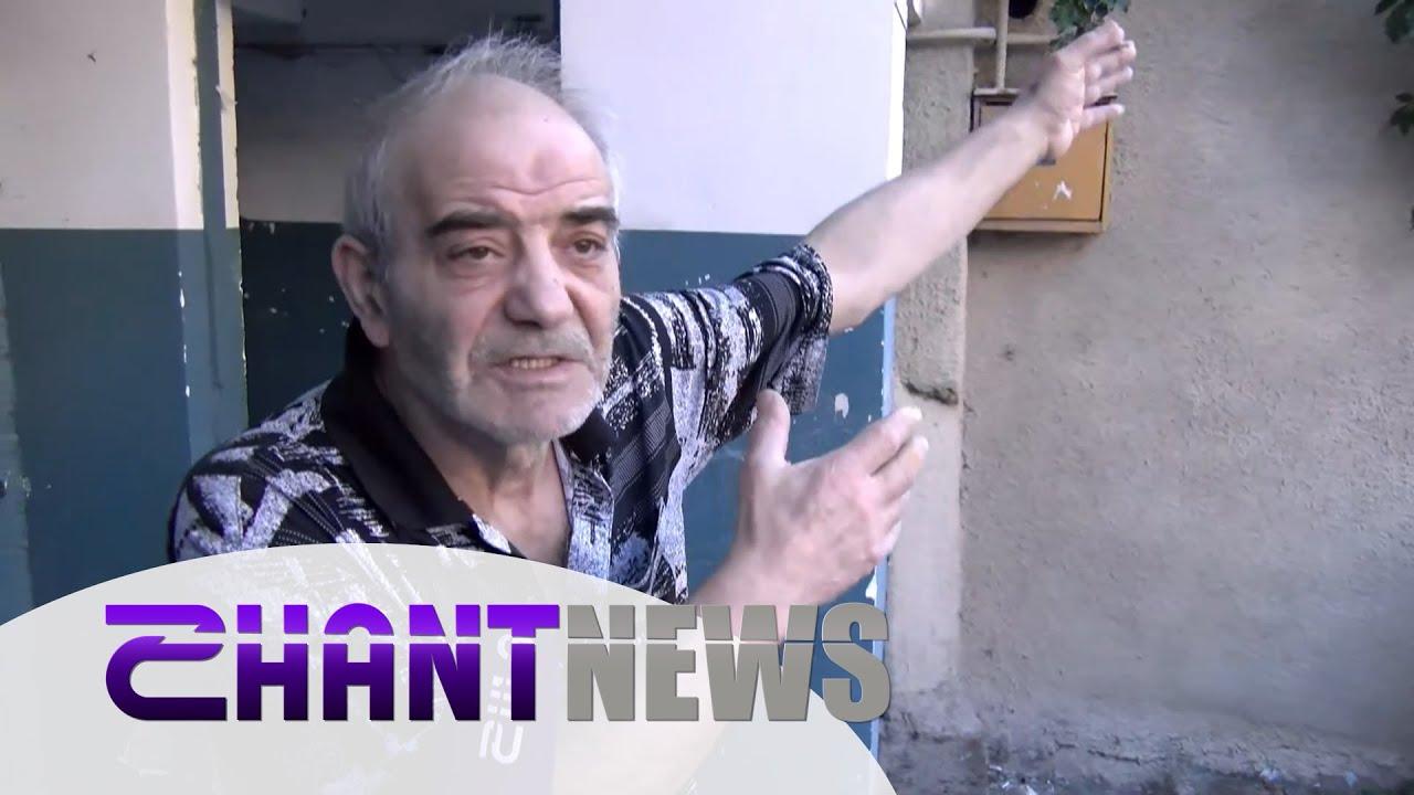 Տեսանյութ.Տեսանք՝ շենքի մի մասը չկա. Այս հարկի բնակչին մերկ են հանել. ինչ են պատմում ականատեսները