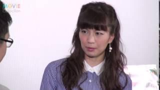 新婚の安田美沙子、自分のワガママを反省しつつのろけまくり 安田美沙子 動画 30