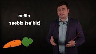 «Saebiz». Новый алфавит в Казахстане