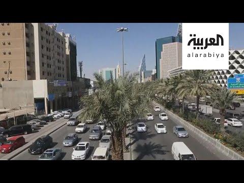 قفزة اقتصادية كبيرة بعد 4 أعوام على إعلان -السعودية 2030-  - نشر قبل 2 ساعة