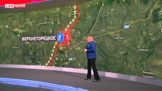LifeNews составил карту боевых действий в Донбассе 26 января