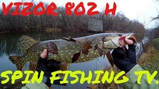 Спиннинг Favorite Vizor VZR-802H-первый взгляд.Обзор,тест,рыбалка.