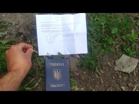 Отречение от ИНН номера и паспорта