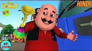 Horn Please - Motu Patlu in Hindi - 3D Animated cartoon series for kids - As on nick