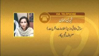 MTA Ahmadiyya - Interview with Sheri Rehman - Status of Ahmadies Qadianis p1