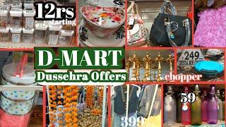 Dmart dussehra collection/d-mart shopping haul tour/d-mart latest offers