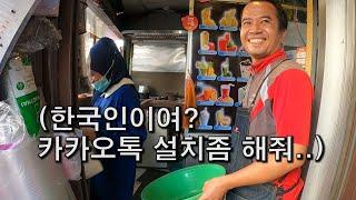 태국 방콕 후웨이쾅 낮 시간 시장 탐방. 아저씨 카톡은…