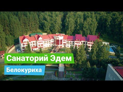 Санаторий «Эдем», курорт Белокуриха, Россия - Sanatoriums.com