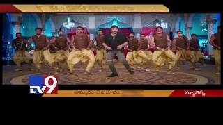 mega fans rejoice as chiru returns with khaidi no 150 new jersey usa tv9