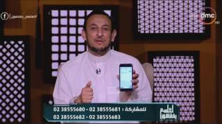 لعلهم يفقهون - الشيخ رمضان عبدالمعز يتبرع لصندوق تحيا مصر على الهوا
