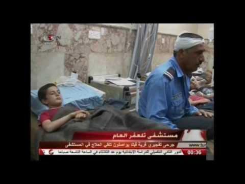 تفجير مدرسة إبتدائية في تلعفر التركمانية