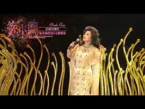 Paula Tsui Concert in Celebration of Genting 50th Anniversary