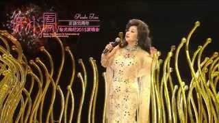 Download lagu Paula Tsui Concert in Celebration of Genting 50th Anniversary MP3