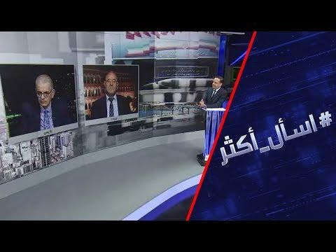 باريس.. اصطفاف مع الرياض ضد طهران؟  - نشر قبل 9 ساعة