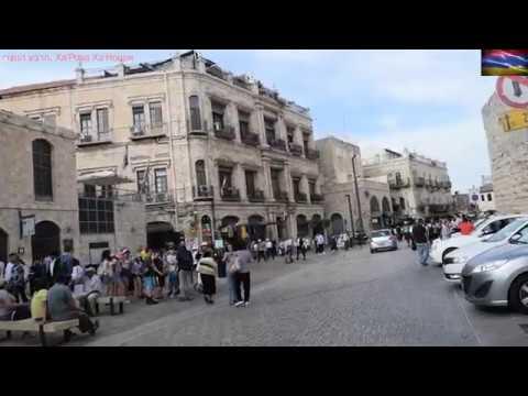 Израиль. Иерусалим. Армянский, Христианский и Еврейский кварталы Старого города.