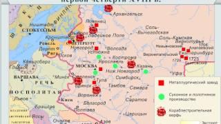 Российская промышленность и торговля первой четверти XVIII в.
