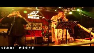 Hmoob music Yang keli nyob Beijing