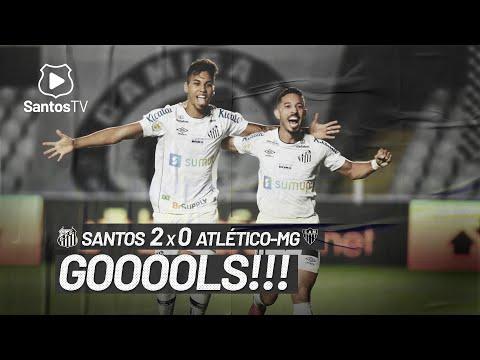 SANTOS 2 X 0 ATLÉTICO-MG | GOLS | BRASILEIRÃO (27/06/21)