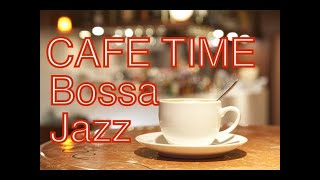 【作業用BGM、勉強用BGM】カフェミュージック!ボサノバ&ジャズ!オシャレなBGMで作業効率アップ!!