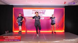 Group Fitness at Home : PT at Home  (Athletic Performance, Runner) 2/5/2020