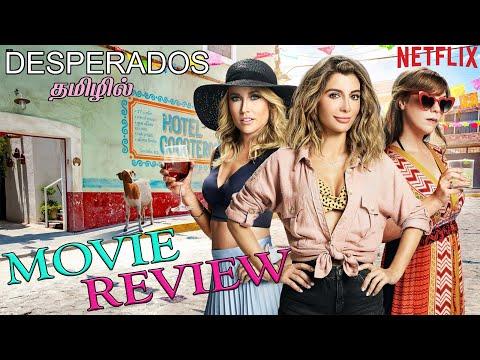 Desperados 2020 Movie Review In Tamil Youtube