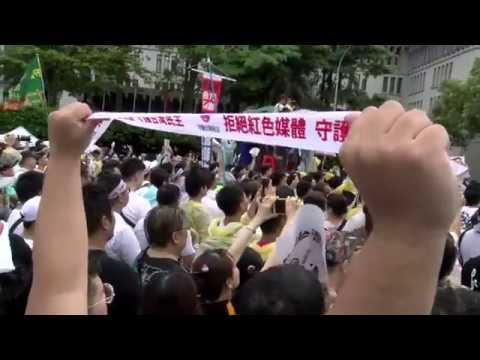 623反红色媒体游行网红呱吉邱威杰议员演说