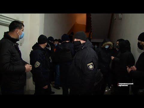 Чернівецький Промінь: Триває розслідування справи щодо блокування ТВК озброєними тітушками «Єдиної альтернативи»