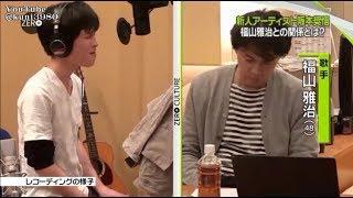 福山雅治 福のラジオ ホームページ http://www.tfm.co.jp/fukunoradio/ ...