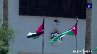 الصفدي: الأردن يتحمل عبء اللجوء نيابة عن المجتمع الدولي (26/9/2019)