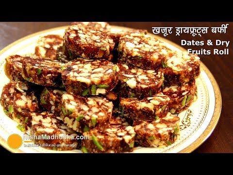 Khajur Burfi Recipe - Khajur and Dry Fruit Burfi - Khajur