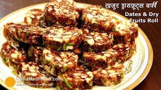 Khajur And Dry Fruit Barfi - Date And Dry Fruit Barfi
