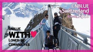 CNBLUE, 스위스와 사랑에 빠지다 매주 [월,목] 오전 11시 유튜브, 네이...