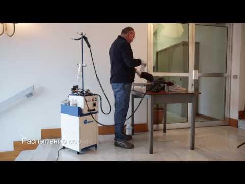 Профессиональное оборудование для чистки обуви  GHIDINI