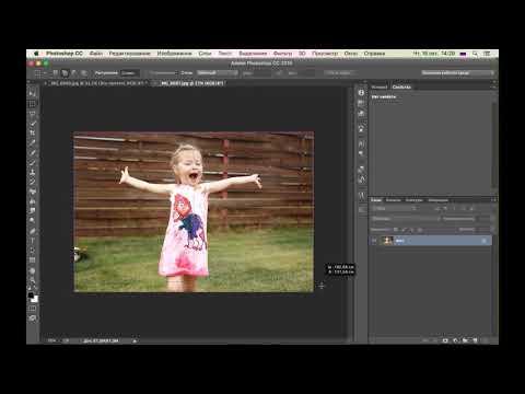 Как создать шаблон для инстаграм в Фотошоп