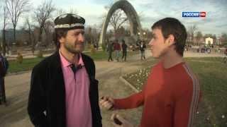 Таджикистан  Душанбе  Город и люди с Андреем Понкратовым.