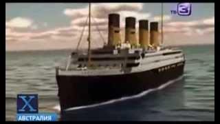 The Chinese are building a new Titanic. В Китае строят новый Титаник,