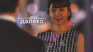 Дорама: Я люблю тебя больше всего / Seisei Suruhodo, Aishiteru Песн...