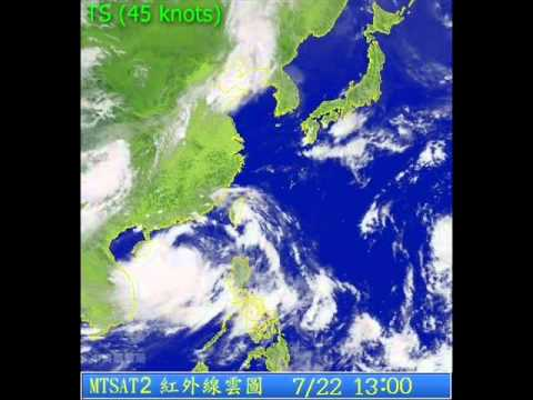 Typhoon VICENTE (2012/09W) satellite imagery 颱風韋森特衛星圖