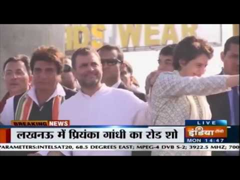 Priyanka Gandhi In Lucknow | Rahul Gandhi Leads Roadshow With Chants of 'Chowkidar Chor hai'