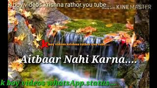 Had Se Bhi Jyada Tum Kisi Se Pyar Nahi Karna WhatsApp status
