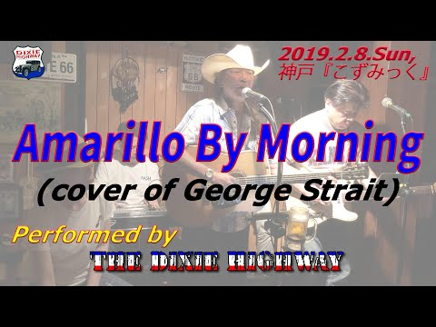 Amarillo By Morning (cover) Of