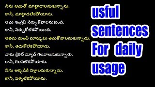Download Useful English Sentences In Telugu Daily Used Spoken
