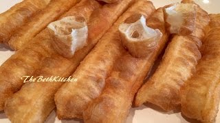 Dầu chéo quẩy - Fried hollow Chinese bread sticks - Youtiao - Patongko