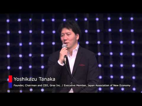 Tokyo as a New Silicon Valley (English voice) -NEST2016-