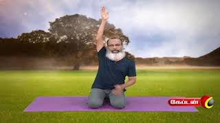 Puthunarchi Tharum Yogasanam-Captain tv Show