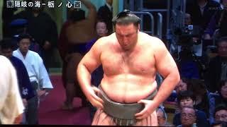 大相撲 #nhk_oozumou   #隠岐の海 #栃ノ心.