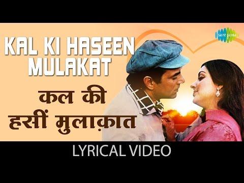 Kal Ki Haseen Mulaqat With Lyrics | कल की हसीं मुलाकात गाने के बोल | Charas | Dharmendra/Hema Malini