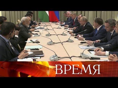 В Бишкеке стартовал саммит Шанхайской организации сотрудничества.
