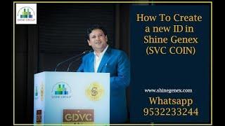 Wie erstellen n neue id in Glanz genex in Hindi(Practicle) Schritt für Schritt